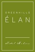 greenhills elan